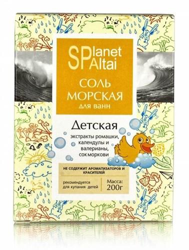 Соль морская Детская, 200 гр - фото 5539