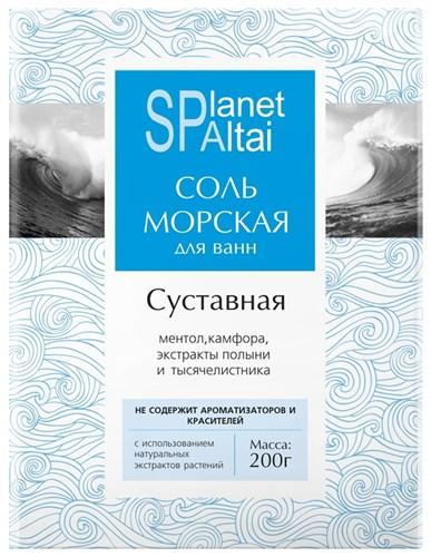 Соль морская Суставная, 200 гр - фото 5545