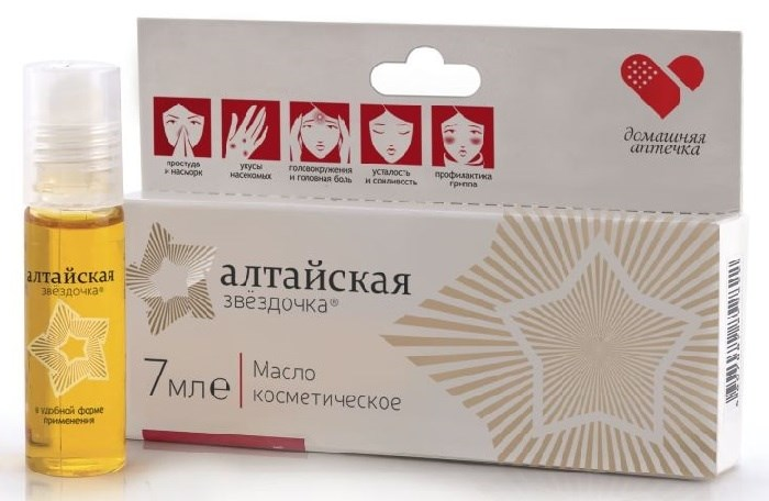 Алтайская Звездочка масло косметическое, 7 мл - фото 5595