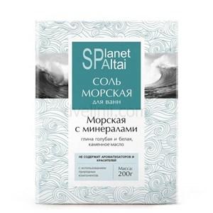 Соль морская Морская с минералами, 200 гр