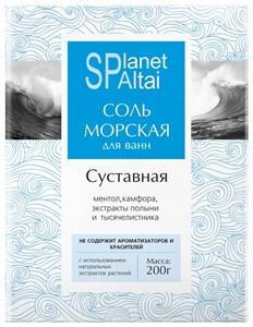 Соль морская Суставная, 200 гр