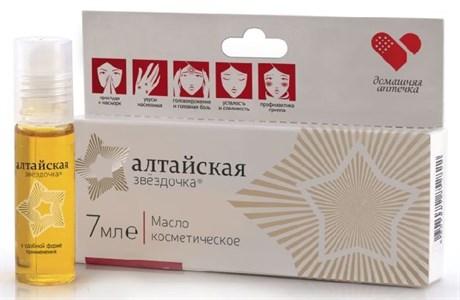 Алтайская Звездочка масло косметическое, 7 мл